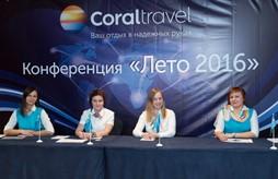 Coral Travel провел конференцию для агентств и транслировал ее на всю Россию