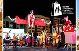 Знаменитый Дубайский торговый фестиваль стартует в конце декабря