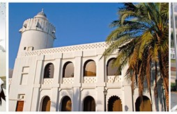 В Абу-Даби появится новая достопримечательность