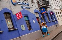 Новый офис «Сети Турагентств Coral Travel» в Минске!