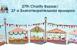В Киеве состоится Благотворительная Ярмарка с участием 49 посольств