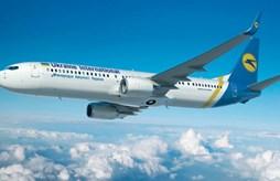 Из-за тумана в аэропорту Харькова чартерные рейсы АК МАУ будут выполнятся с изменениями
