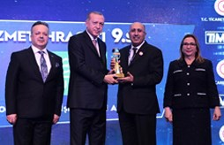 Odeon Tourism получил две награды за экспорт услуг