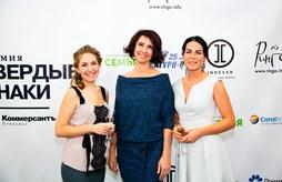 Coral Travel стал партнером премии «Твердые знаки» в Перми