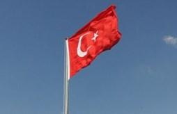 Заявление Министерства культуры и туризма Турецкой Республики относительно ситуации в стране