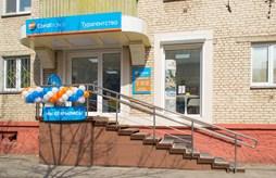Торжественное открытие первого офиса Сети Турагентств Coral Travel в Гомеле
