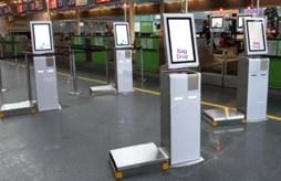 Самостоятельная регистрация пассажиров и багажа на чартерных рейсах МАУ с 20.03.2019
