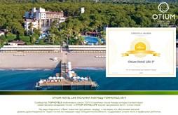 Otium Hotels Life 5* получил награду TOPHOTELS 2019