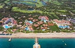 Видео отеля Sirene Belek Hotel 5*