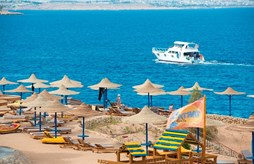 Панорамное видео отеля Otium Hotel Aloha Sharm 4*