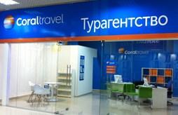 В Минске открылся первый офис «Сети Турагентств Сoral Travel»