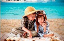 Программа осенних каникул в отеле RIXOS PREMIUM BELEK