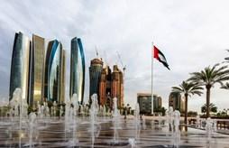 В Абу-Даби (ОАЭ) с 1 июня 2016 г. вводится туристический налог