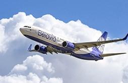 Информация о дополнительной услуге на чартерных рейсах ОАО «Авиакомпания «Белавиа»