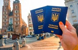 Правила безвизового режима Украины с Европейским Союзом