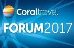 Coral Travel провел второй форум своих франчайзинговых сетей