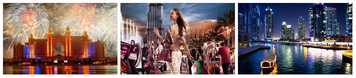 фото арабские эмираты отдых цены