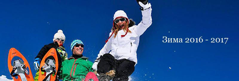 горнолыжные туры на новый год