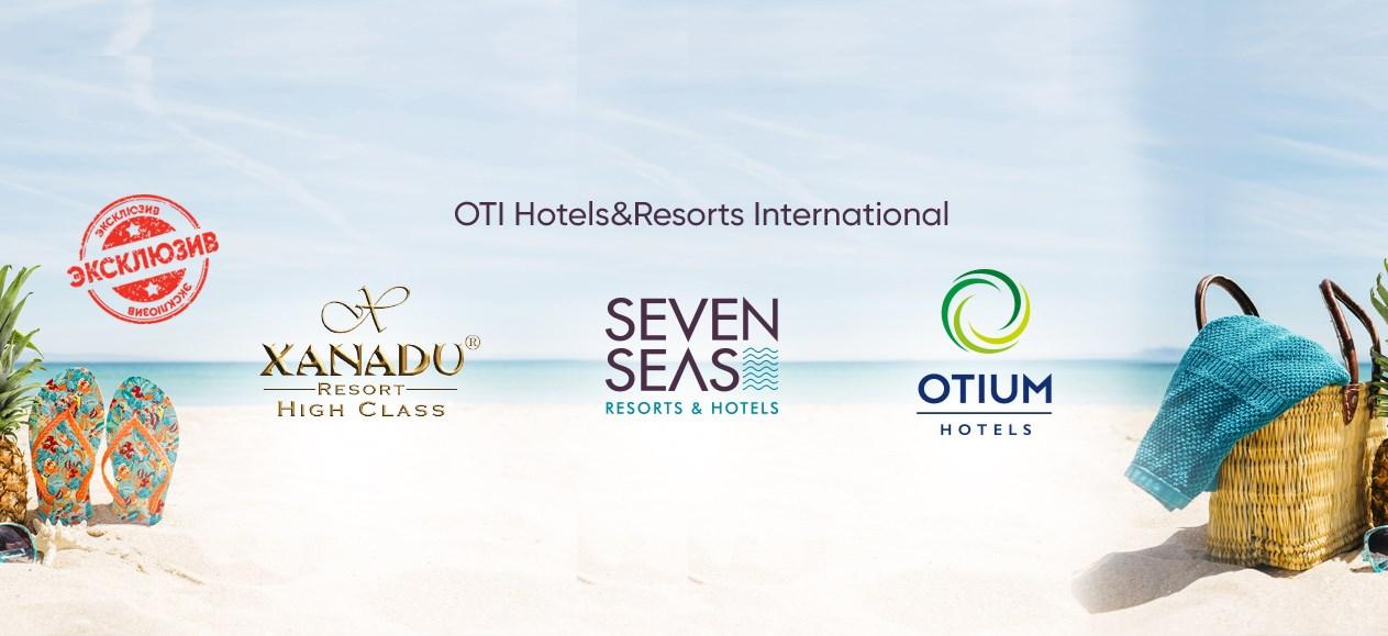 """Картинки по запросу """"Отели OTI Hotels & Resorts International"""""""